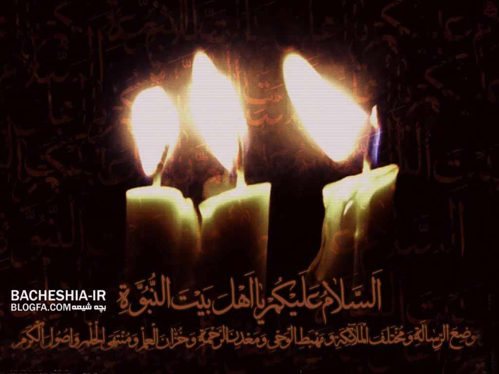 http://bacheshia.persiangig.com/pic/wallpaper/sh-h-rgh/sh-h-rgh-(1).jpg